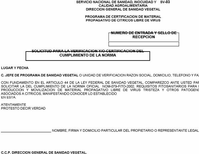 NORMA OFICIAL MEXICANA NOM-079-FITO-2002, REQUISITOS